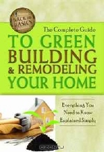 Atlantic Publishing Company. The Complete Guide to Green Building & Remodeling Your Home: Everything You Need to Know Explained Simply (Back-To-Basics)